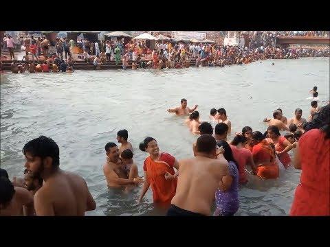 Haridwar Snan | Ganga Snan | Har KI Pauri...