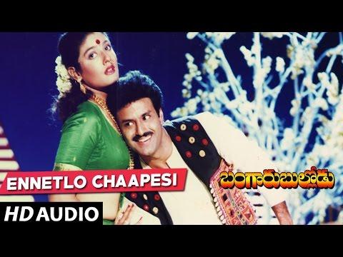 Bangaru Bullodu Songs - Ennetlo Chapesi -  Balakrishna | Ramya Krishna | Telugu Old Songs