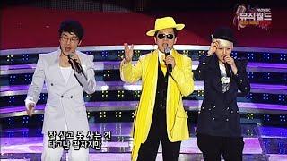 태진아(+마야, 성진우) 《 동반자 》 / 노래방애창곡…