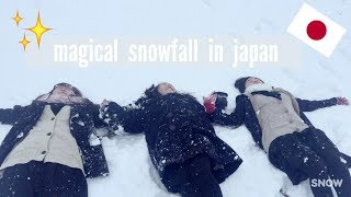 Magical Snowfall In Japan ft - Lena & Aina | Euodias