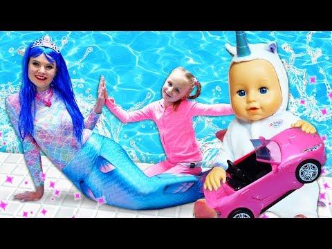 Видео про игрушки и куклу Беби Бон. Нашли в бассейне русалку! Подружиться?