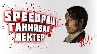 [SPEEDPAINT] Ганнибал Лектер/Мадс Миккельсен