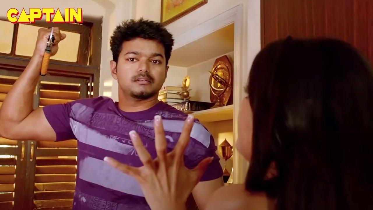 """Super Star विजय, श्रिया सरन, की नई रिलीज़ डब मूवी """" गुंडाराज 3  ( Gundaraj 3 ) #Vijay Dubbed Movie"""
