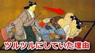 【意外と知らない雑学】お侍が頭をツルツルに剃っていた理由とは?