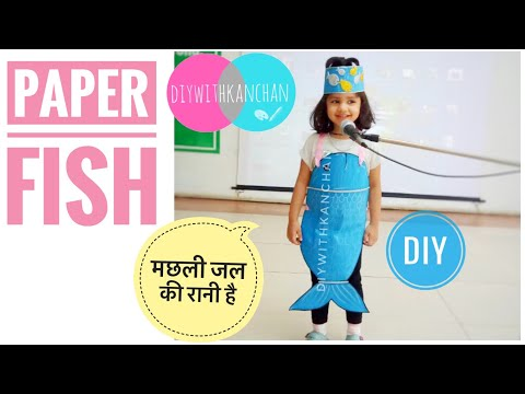 Machli Jal Ki Rani Hai/Prop For School Competition/Easy Mermaid Crafts/Fancy Dress Competition Fish