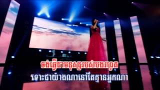rhm vcd mini album 02 kmean neak na laor cheang songsa oun sokun kanha
