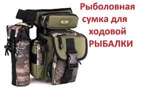 видео Хозяйственная сумка и чемодан для путешествий