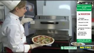 видео Пресс-грили, грили-саламандра