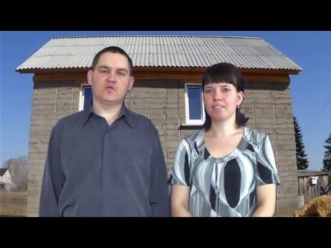 Дома из опилкобетона своими руками видео