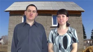ОПИЛКОБЕТОН Сколько стоит мой дом Стоимость дома из ОПИЛКОБЕТОНА ОПИЛКОБЕТННЫЙ расчет(КОНСТРУКТОР ДОМА http://konstruktor-doma.ru/home?utm_s... Ютуб канал КОНСТРУКТОР ДОМА https://www.youtube.com/watch?v=xPwJg... ВСЕМ ..., 2016-02-10T04:54:31.000Z)