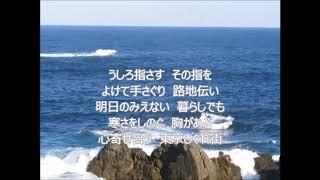 藤森美伃 - 東京しぐれ街