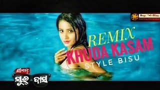 Khuda Kasam New Dj Song !! Sriman Surdas !! New Odia Movie 2018 !! ...