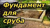 Приготовление полистирол бетона своими руками - YouTube
