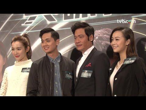 與諜同謀 - 「撈家」羅嘉良強勢回歸 (TVB)