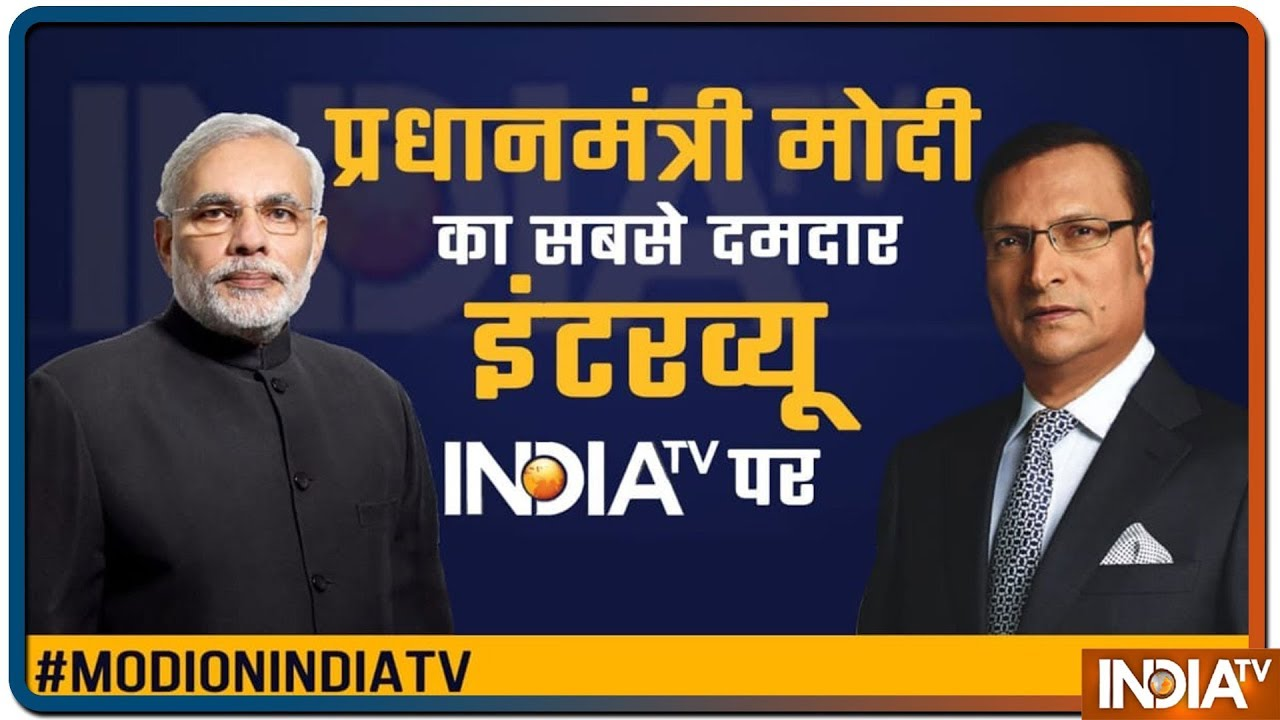 Watch PM Modi's Exclusive Interview With India TV's Editor-In-Chief Rajat Sharma | Salaam