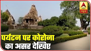 Coronavirus Impact: Tourism In India Comes To A Standstill | ABP News