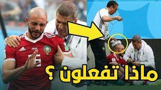 قصة لاعب منتخب المغرب الذي كاد أن يفقد حياته سبب غباء الجهاز الطبي!
