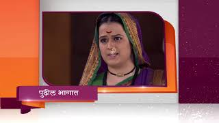 Swarajyarakshak Sambhaji - Spoiler Alert - 20 Sep 2018 - Watch Full Episode On ZEE5 - Episode 317