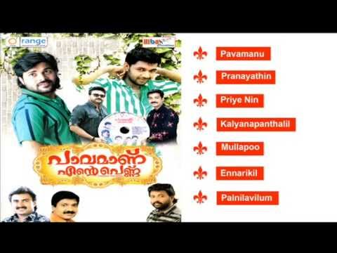 Pavamanu Ente Pennu Vol 1   Romantic Album   Malayalam