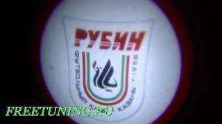 Freetuning.ru