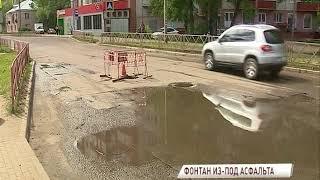 Из колодца в Красноперекопском районе забил мощный фонтан