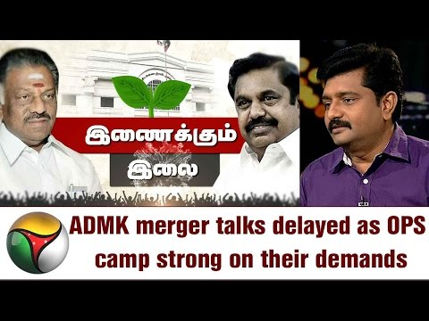 Editor Karthigai Selvan Speaks on OPS Demands AIADMK Merger Negotiations List