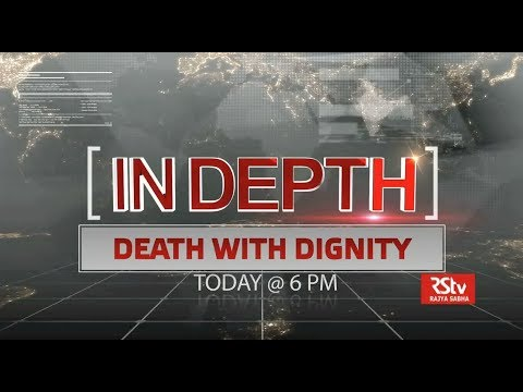 Promo - In Depth : Passive Euthanasia : Death with Dignity | 6 pm