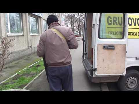 Как перевезти диван. Грузоперевозки Николаев, услуги грузчиков.