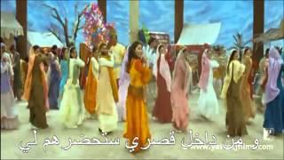 aaja nachle _ laila majni (مترجم للعربية ) ...part 2
