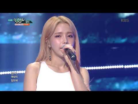뮤직뱅크 Music Bank - 장마(Rainy Season) - 마마무(MAMAMOO).20180720