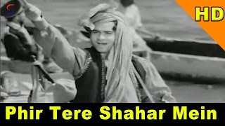 Phir Tere Shahar Mein | Mohammed Rafi |  Joy Mukharjee, Sadhana