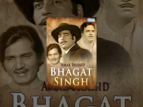 Amar Shaheed Bhagat Singh - Hindi Full Movie - Somu Dutt, Achla Sachdev, Dara Singh - Hit Hindi Film
