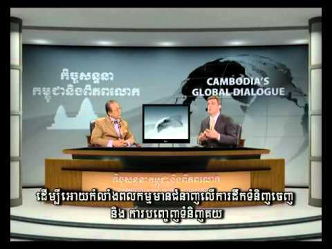 Cambodia Dialouge on Logistics and Supply Chain Development