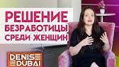 Работа для девушек в гостинице в москве работа для парней вебка
