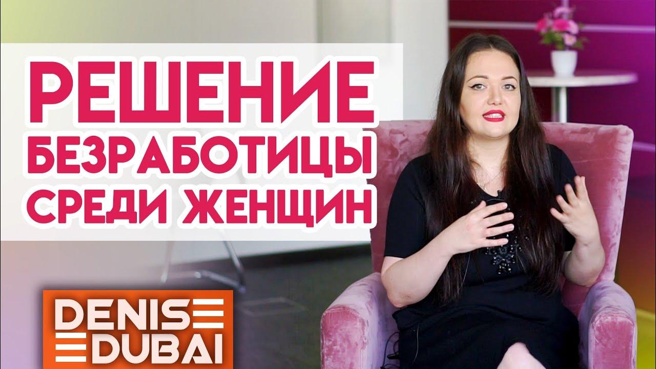 Работа астана для девушек признаки что ты нравишься девушке на работе