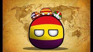 COUNTRYBALLS I  Будущее Европы l 3 серия l Крах Испании
