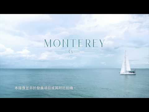 Monterey - Breathe in the sea. Breathe out the city - TVC