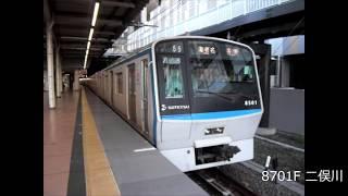 相鉄8000系(日立GTO+直角カルダン) 鶴ヶ峰・二俣川発着