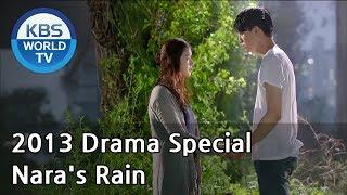 Nara's Rain | 비의 나라 [2013 Drama Special / 2013.10.18]
