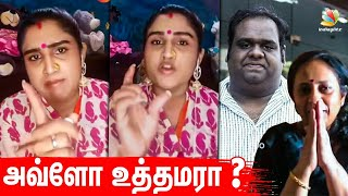 Vanitha Vijayakumar | Producer Ravindran, Peter Paul, Bigg Boss, Vijay Tv