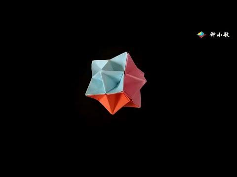 Origami Ball.How to make a paper ball?手工折纸,这个小球球拿来装饰闺房还是挺浪漫的,问题是我没有闺房可以装饰