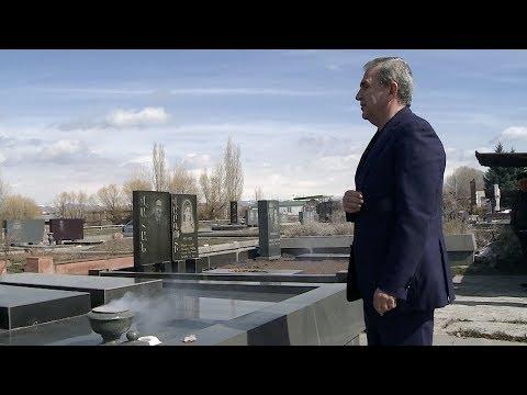 Землетрясение в Армении 30 лет назад унесло жизни 25 тысяч человек