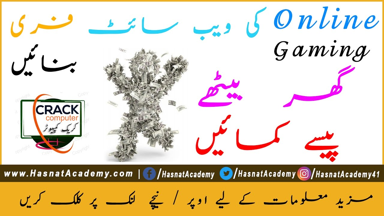 How to make online games website on Blogger | Earn Money Online with Gaming Blog | Hasnat Academy