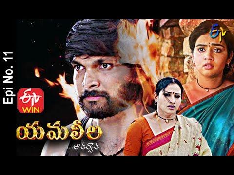 Yamaleela | 2nd October 2020  | Full Episode No 11 | ETV Telugu