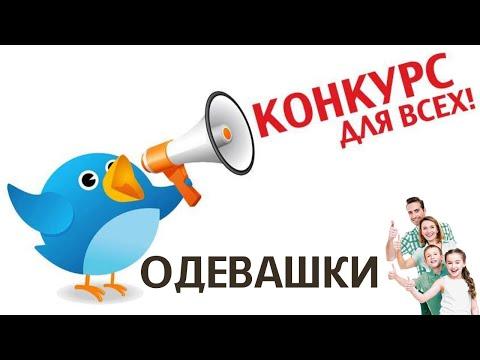Отпадный конкурс для праздника КрокоРОТ от SmartyParty.ru