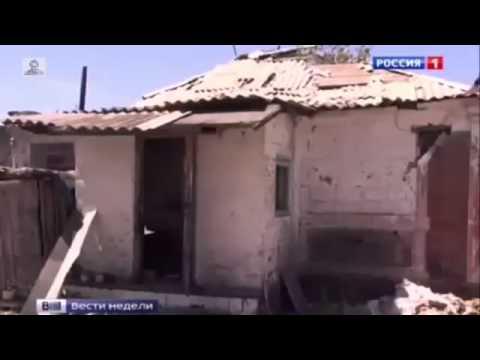 Рассказы участников войны на Донбассе - Война на юго