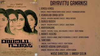 Dayavittu Gamanisi Official Jukebox | Rohit Padaki | J Anoop Seelin | Krishna Sarthak
