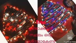 Christmas- Tree wall-ൽ creat ചെയ്യാം