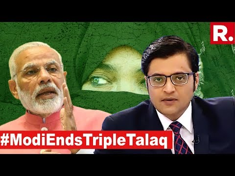 Modi Government Ends Triple Talaq   The Debate With Arnab Goswami