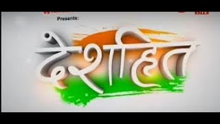 Deshhit: Analysis on Indo-Russia relationship